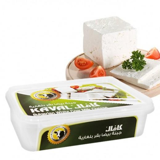 كافال – جبنة بيضا بقري بلغارية 200 جم