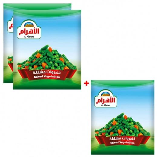 الأهرام – خضار مشكل 400 جم (2 + 1 مجاناً)