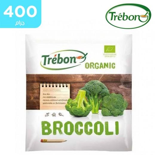 تريبون - زهر (بروكلي) 40-60 عضوي 400 جم