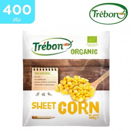 ذرة تريبون حلوة عضويّة مجمّدة ( 400 جم)