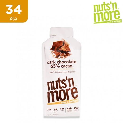 نتس آند مور - زبدة سوبر فود بالبروتين مع الشوكولاتة الداكنة 34 جم
