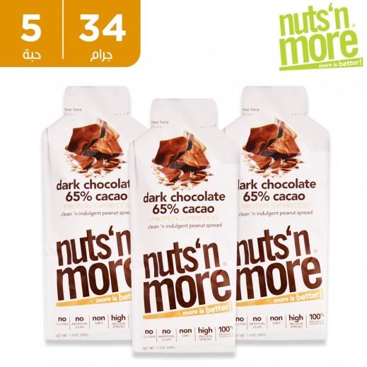 نتس آند مور - زبدة سوبر فود بالبروتين مع الشوكولاتة الداكنة 5 × 34 جم
