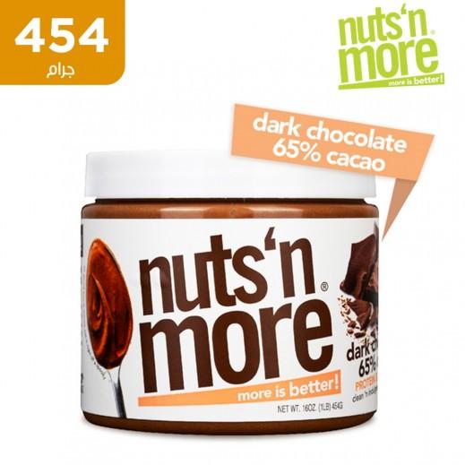نتس آند مور - زبدة الشوكولاته الداكنة عالية البروتين 454 جم