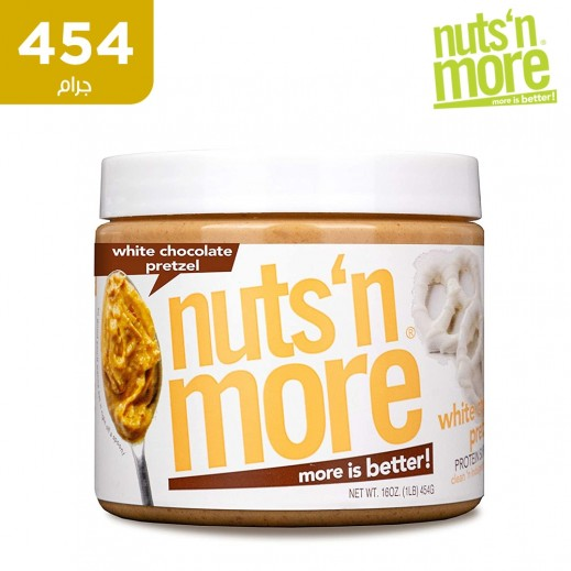 نتس آند مور - زبدة الشوكولاته البيضاء بريتزل عالية البروتين 454 جم