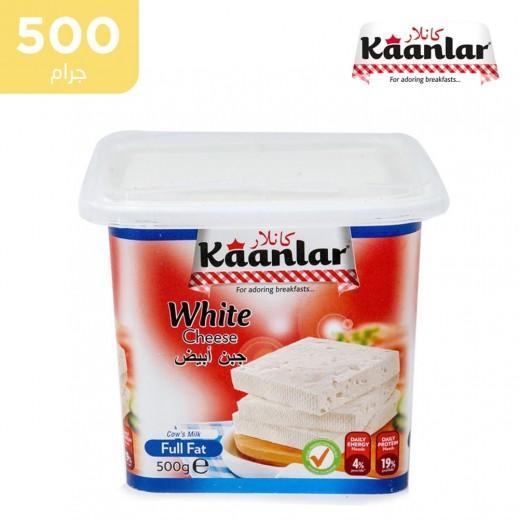 كانلار – جبنة بيضاء تراكيا كاملة الدسم 500 جم
