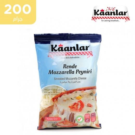 كانلار – جبنة الموزاريلا مبشورة 200 جم