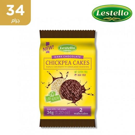 ليستيلو كعك الحمص بالشوكولاتة الداكنة الخالية من الجلوتين 34 جم