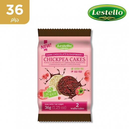 ليستيلو كعكة الحمص بالشوكولاتة الداكنة والتوت البري خالية من الغلوتين 36 جم