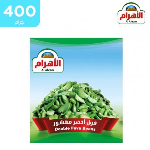 الأهرام – فول أخضر مقشور 400 جم