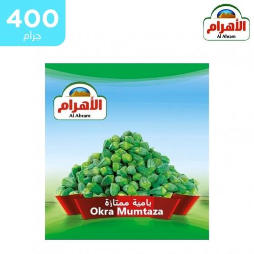 الأهرام – بامية ممتازة 400 جم