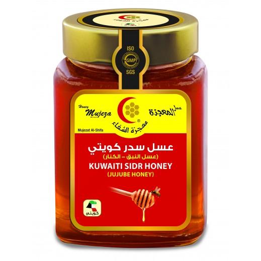 معجزة الشفاء – عسل سدر كويتي 500 جم