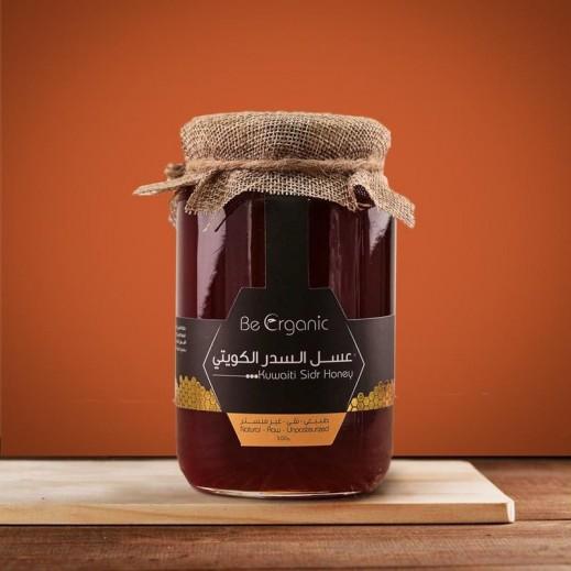 بي اورجانيك – عسل سدر طبيعي كويتي غير مبستر 500 جم