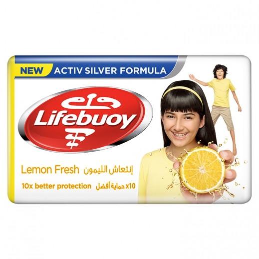 لايف بوي - صابون انتعاش الليمون 125 جم