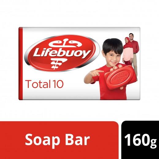 لايفبوي - صابون المتكامل 10 - 160 جم