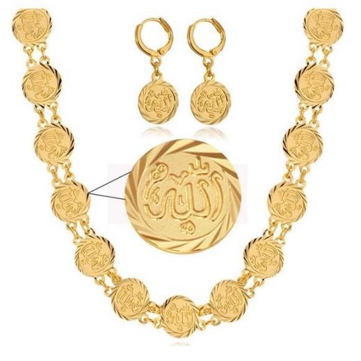 """هيلين - طقم مجوهرات مطلى بالذهب ومُزين بكلمة """"الله"""""""