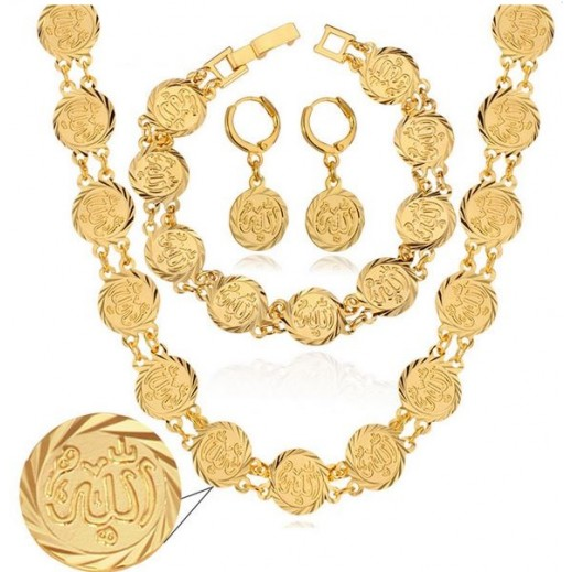 "طقم مجوهرات محفور عليه اسم ""الله"" مطلي بذهب عيار 18 – 34 جرام (موديل M01128)"