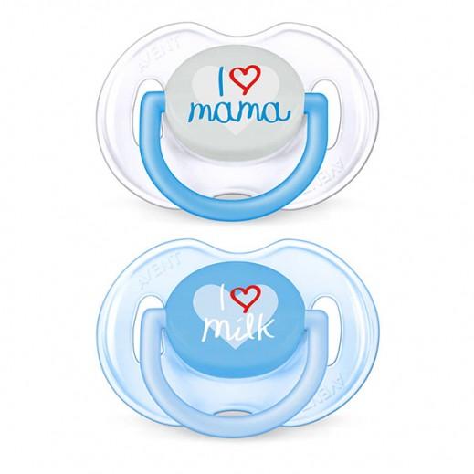 فيليبس افينت - لهّاية السليكون مهدئة لآلام اللثة للأطفال من عمر يوم حتى 6 أشهر