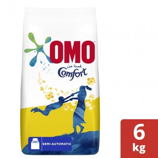 أومو - مسحوق غسيل للغسالات العادية مع لمسة من كومفرت 6 كجم