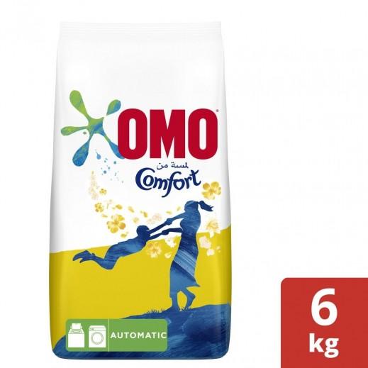 أومو - مسحوق غسيل للغسالات الأوتوماتيك مع لمسة من كومفرت، 6 كجم
