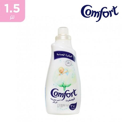 كومفرت - منعّم الأقمشة المركّز للطفل 1.5 لتر