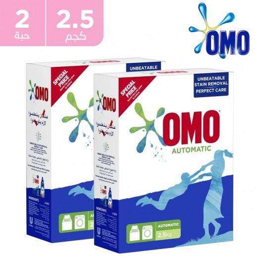 أومو - مسحوق الغسيل للغسالات الأوتوماتيك 2.5 كجم (2 حبة)