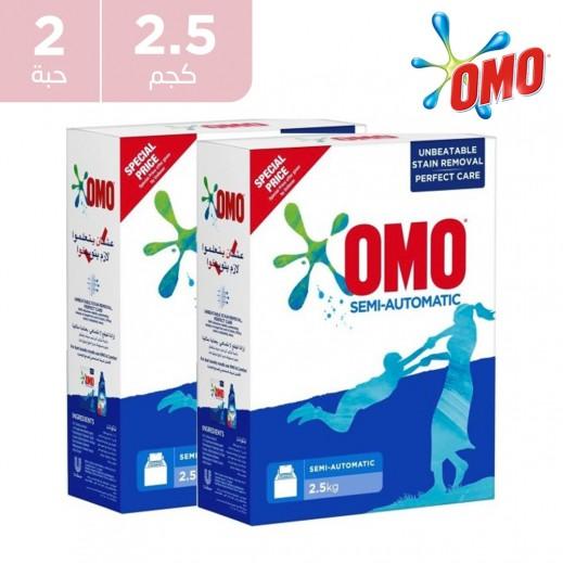 أومو - مسحوق الغسيل للغسالات العادية 2.5 كجم (2 حبة)