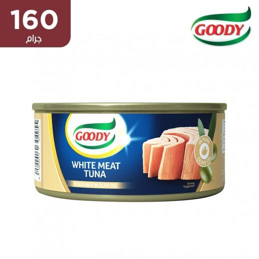 قودي - لحم تونة أبيض مع زيت الزيتون 160 جم