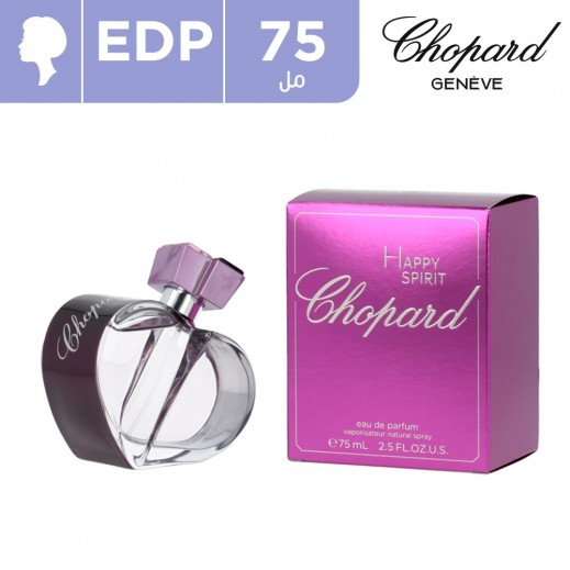 شوبارد – عطر هابي سبيريت للسيدات 75 مل EDP