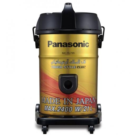 باناسونيك – مكنسة كهربائية درام 2400 واط 21 لتر - أصفر - يتم التوصيل بواسطة EASA HUSSAIN AL YOUSIFI & SONS COMPANY