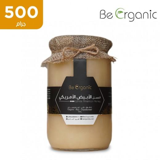 بي اورجانيك – عسل أبيض أمريكي خام غير مبستر 500 جم