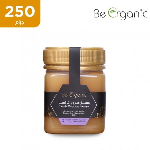 بي اورجانيك – عسل المرج الفرنسي خام غير مبستر 250 جم