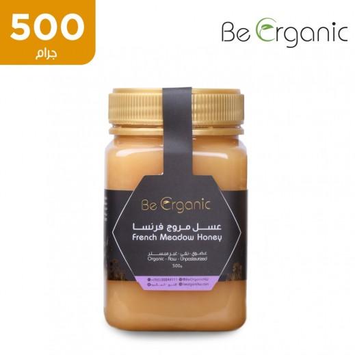 بي اورجانيك – عسل المرج الفرنسي خام غير مبستر 500 جم