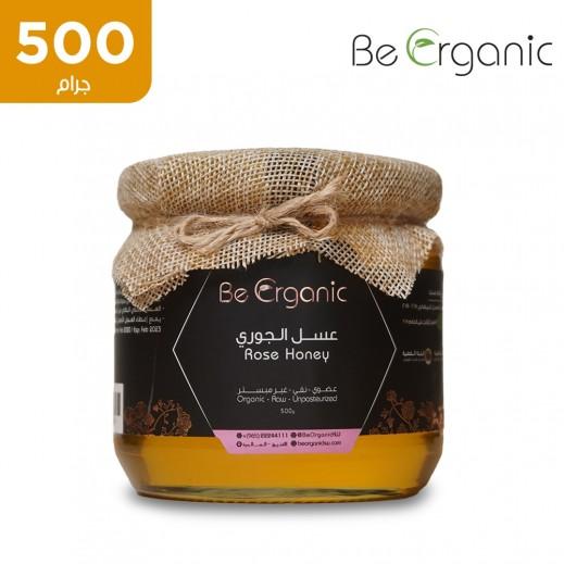 بي اورجانيك – عسل الزهور خام غير مبستر 500 جم
