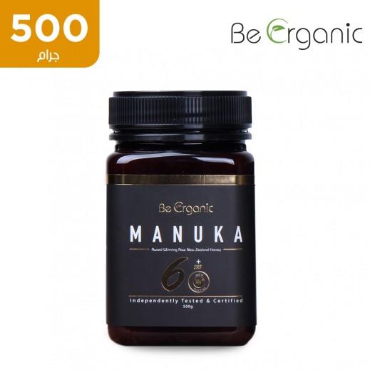 بي اورجانيك عسل 6+ UMF مانوكا500  جم