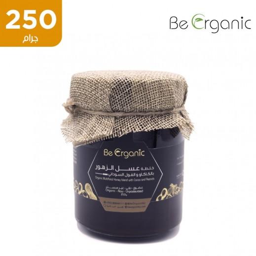خلطة عسل الزّهور بي أورجانك بالكاكاو والفول السوداني ( 250 جم)