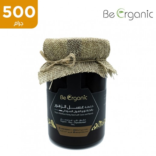 خلطة عسل الزّهور بي أورجانك بالكاكاو والفول السوداني ( 500 جم)