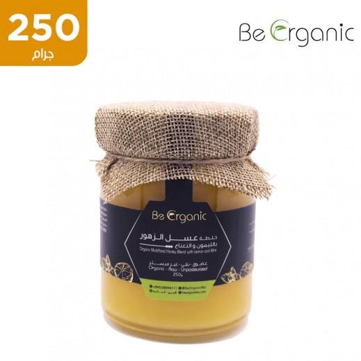 خلطة عسل الزّهور بي أورجانك بالليمون والنعناع ( 250 جم)