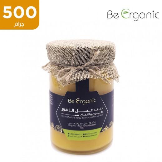 خلطة عسل الزّهور بي أورجانك بالليمون والنعناع ( 500 جم)