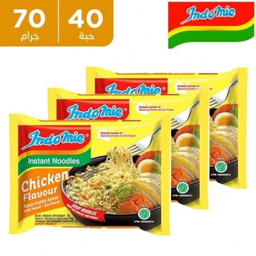 إندومي – شعيرية سريعة التحضير بنكهة الدجاج 70 جم (5 × 8 حبة)
