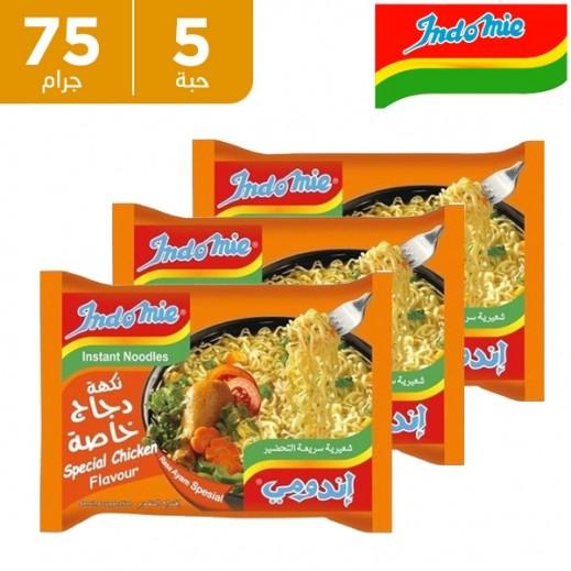 إندومي - شعيرية سريعة التحضير بنكهة دجاج خاصة 5 × 75 جم