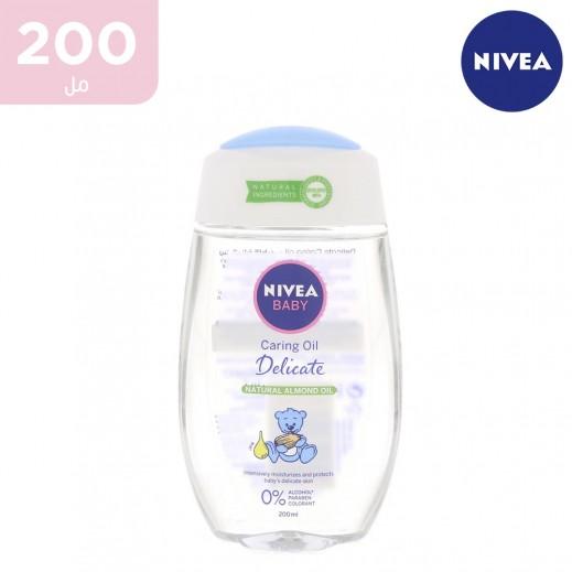 نيڤيا - صابون كريم العناية للأطفال بخلاصة الآذريون - 200 مل
