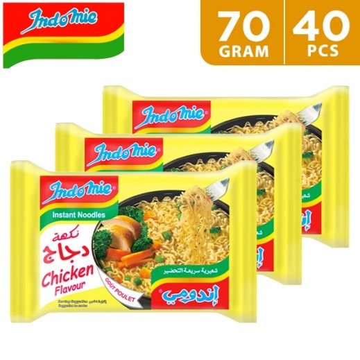 إندومي – شعيرية سريعة التحضير بنكهة الدجاج 75 جم ( 4 كرتون × 10 حبة )