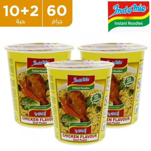 اندومي نودلز الدجاج سريعة التحضير كوب 60 جم (10 + 2 مجانا)