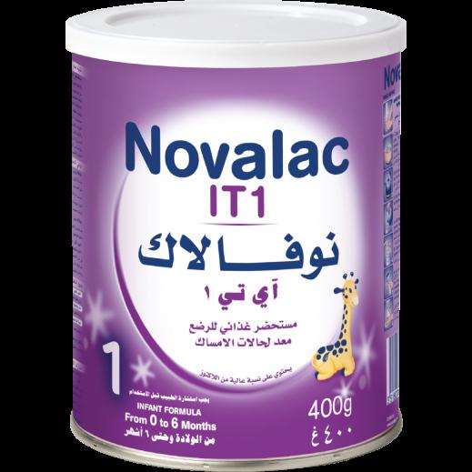 نوفالاك آي تي 1 - حليب للرضع لحالات الإمساك من الولادة وحتى 6 أشهر - 400 جم