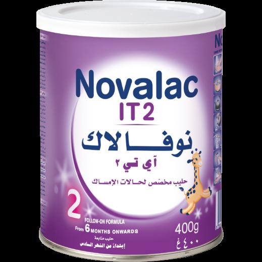 نوفالاك آي تي 2  - حليب متابعة لحالات الإمساك (+6 أشهر) 400 جم