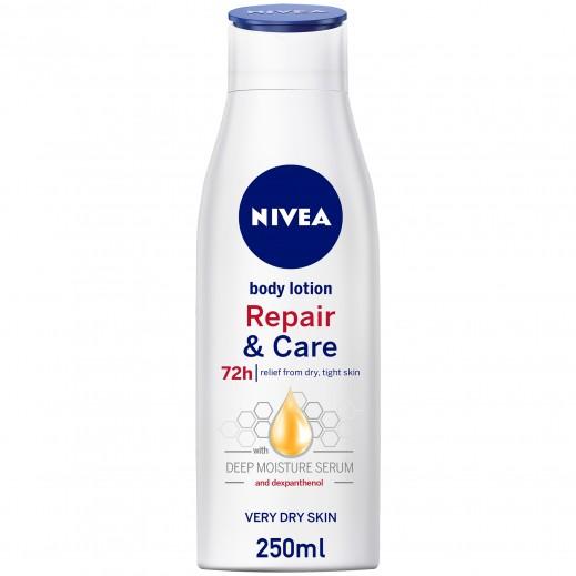 نيڤيا - لوشن الجسم ريبير آند بدي كير بالديكسبانثينول للبشرة شديدة الجفاف 250 مل