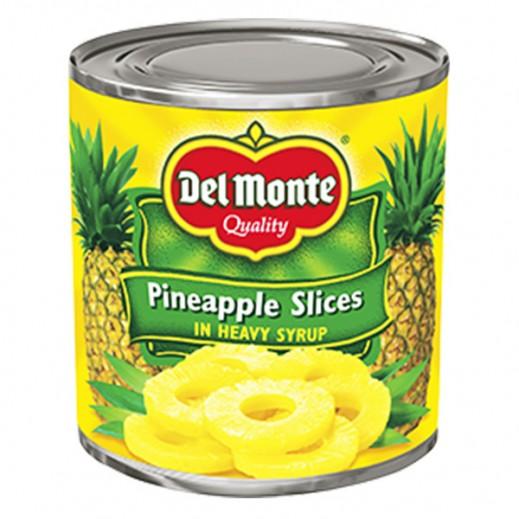 دل مونتي – قطع الأناناس (في عصير مركّز) 235 جم