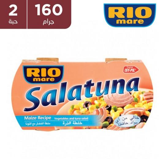 ريو ماري – سلطة الخضار مع التونة بخلطة الذرة 160 جرام (2 حبة)