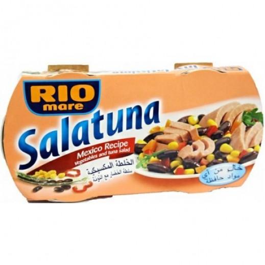 ريو ماري – سلطة الخضار مع التونة بالخلطة المكسيكية 160 جرام (2 حبة)