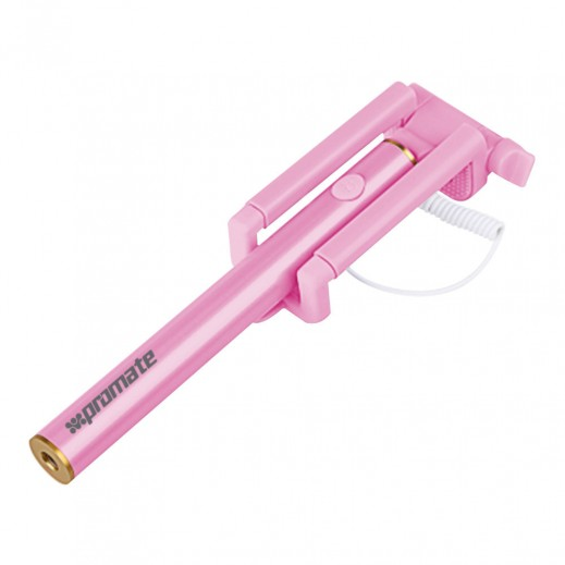 بروميت عصا صغيرة للتصوير الشخصي قابلة للتمديد لون وردي